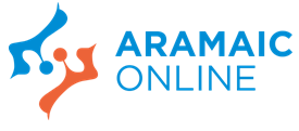 Aramaic Online Project Logo